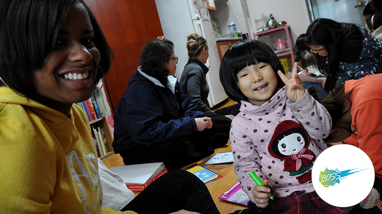 Casey Hovey B.O.S.S Noah Orphanage Visit