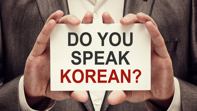Camp Hovey Korean Language Classes